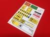 Opel Ascona Manta Kadett stickerset (101)